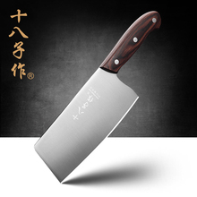 SHI BA ZI ZUO S2308-B Superior Quality Stainless Steel Wooden Handle Chinese Professional Cleaver 6.7-inch Kitchen Knife