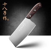 SHIBAZI 6,7 S2308-B-дюймовый кухонный нож 40Cr13 Нержавеющая сталь палисандр ручка превосходное качество Китайский профессионал Кливер
