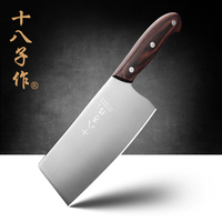 SHIBAZI S2308 B 6.7 inch Kitchen Knife 40Cr13 Stainless Steel Rosewood Handle Superior Quality Chinese Professional Cleaver
