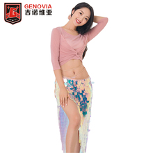 цена Belly Dance Professional Women  Mermaid Outfit Mesh Top & Sequin Hip Skirt Belly Dance Performance Wear Skirt в интернет-магазинах