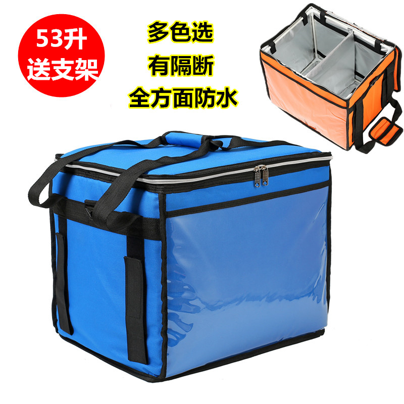 53L 48*28*36CM Food delivery bag for motorcycle pizza or cake or juice hot style Thermal ...