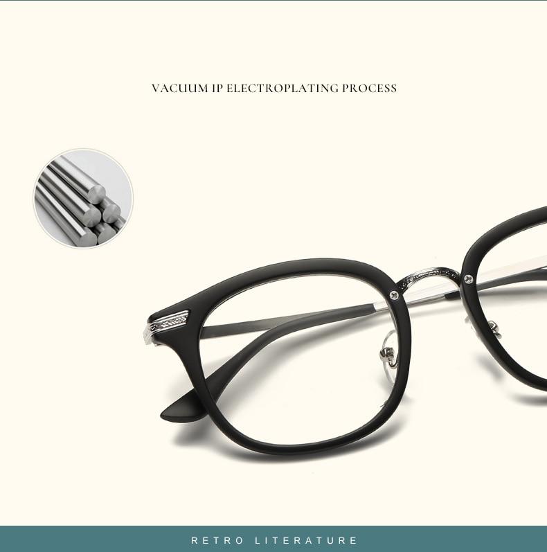 Optical Glasses Frame  (4)