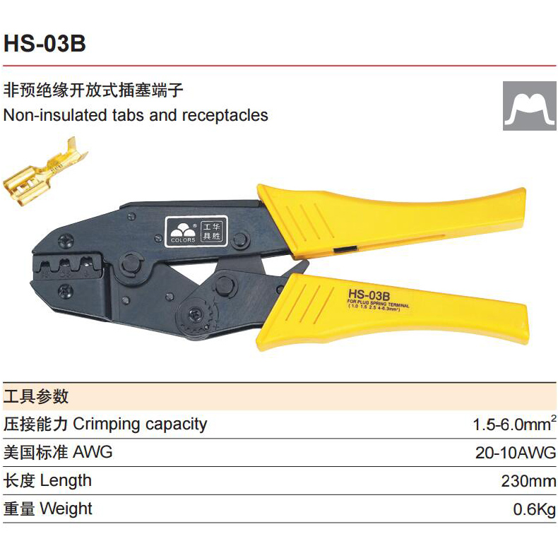 female terminal crimping tool non-insulated ring terminal press plier HS-03B HS-03BC HS-10 HS-056FL HS-101 HS-1016 new ratcheting ferrule crimping plier 800 connector terminal kit set tool for end sleeves