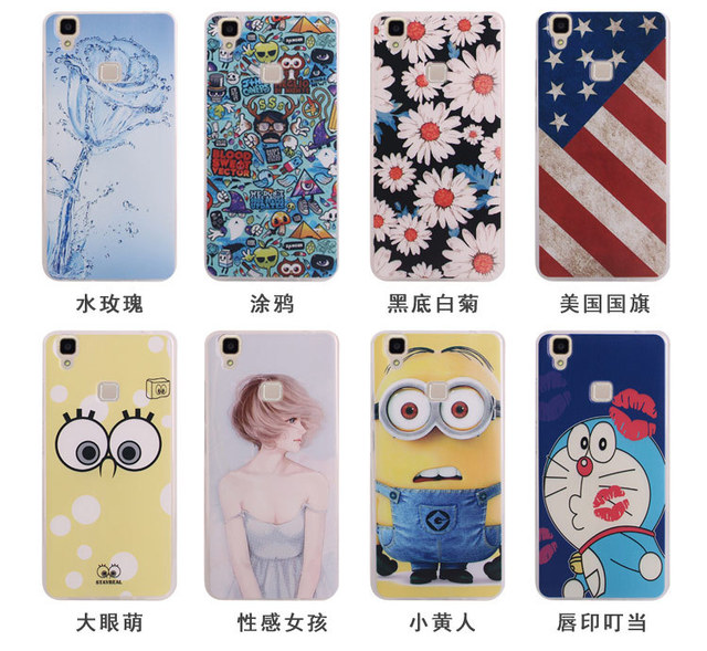 buy online abb75 d501d US $3.18 |Cute Printing Soft Silicon tpu Cover Case for BBK Vivo V3 back  Case Cover on Aliexpress.com | Alibaba Group