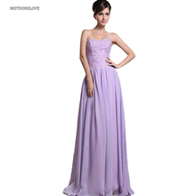 Vestido Longo 2019 Real Photo Lilac Evening Gowns for Women Lace Up Plus Size Elegant Dress Party Custom size Made