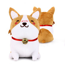 1pcs 10/20cm Cute Corgi Dog Plush Toy Stuffed Dolls Lovely Soft Animal Cartoon Dog Plush Keychain for Baby Kids Christmas Gift(China)