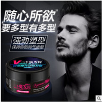 Null Hair Care Moisture Restoring Pomade Hair Wax Hair Mud Strong Lasting Styling 100g