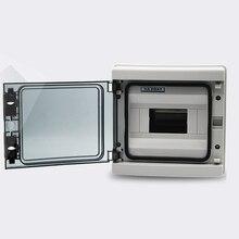 HA 8way ip65 Водонепроницаемый распределительный ящик ABS Корпус и крышка ПК световая коробка 5-8 способ мини-выключатель