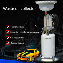 Deluxe Edition Collecting Oil Machine Oil Collector With Measuring Cup