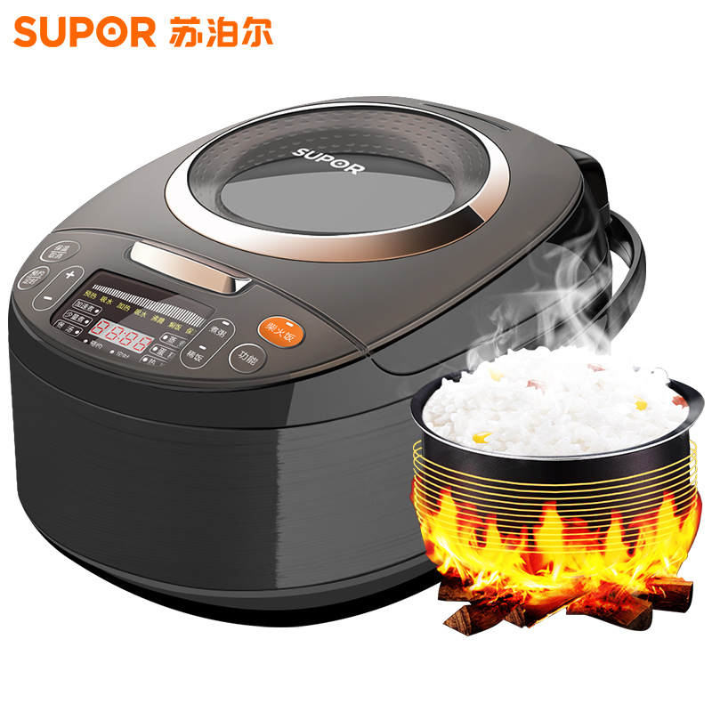 Supor Rice Cooker Old Way Firewood Rice 220V 4L Smart Home Rice Maker Machine 3-4-5-6 People with Reservation Timing image