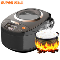 Supor Rice Cooker Old Way Firewood Rice 220V 4L Smart Home Rice Maker Machine 3 4 5 6 People with Reservation Timing