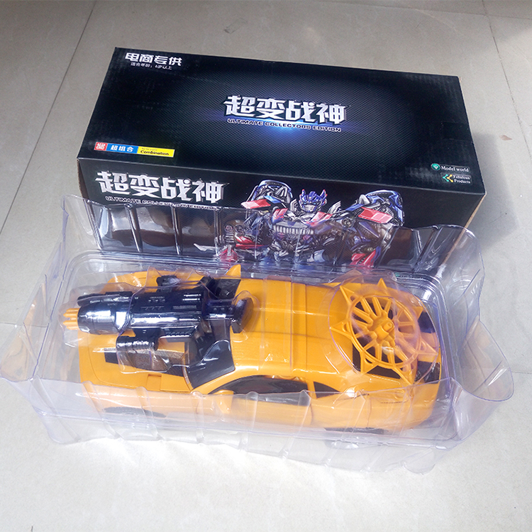 Gifts Last 42cm Toys 11