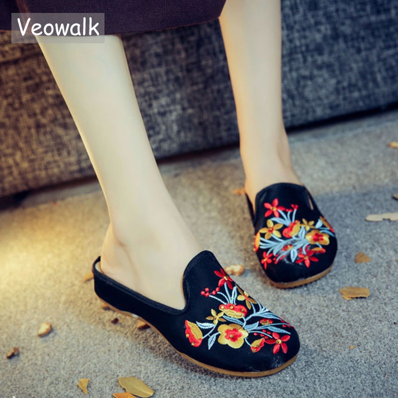Veowalk Floral Embroidered Women's Flannel Cotton Mules Flats Summer Retro Style Ladies Casual Soft Slip-on Shoes Linen Insoles