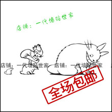 Japanese Cartoon Totoro Chinchilla wall stickers Totoro Girl glass decals wall covering home decor 22 colors choose