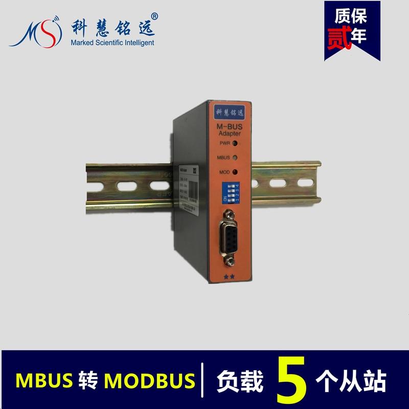MBUS/M-BUS to MODBUS-RTU Converter /RS232/485 (5 Load) KH-MR-M5