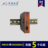 MBUS M BUS To MODBUS RTU Converter RS232 485 5 Load KH MR M5