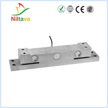 QSNB double ended shear beam load cell