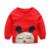 Frete grátis Novo 2017 roupa dos miúdos da menina do bebê de manga longa de algodão JJOH. E casuais ternos roupas de bebê de varejo crianças ternos