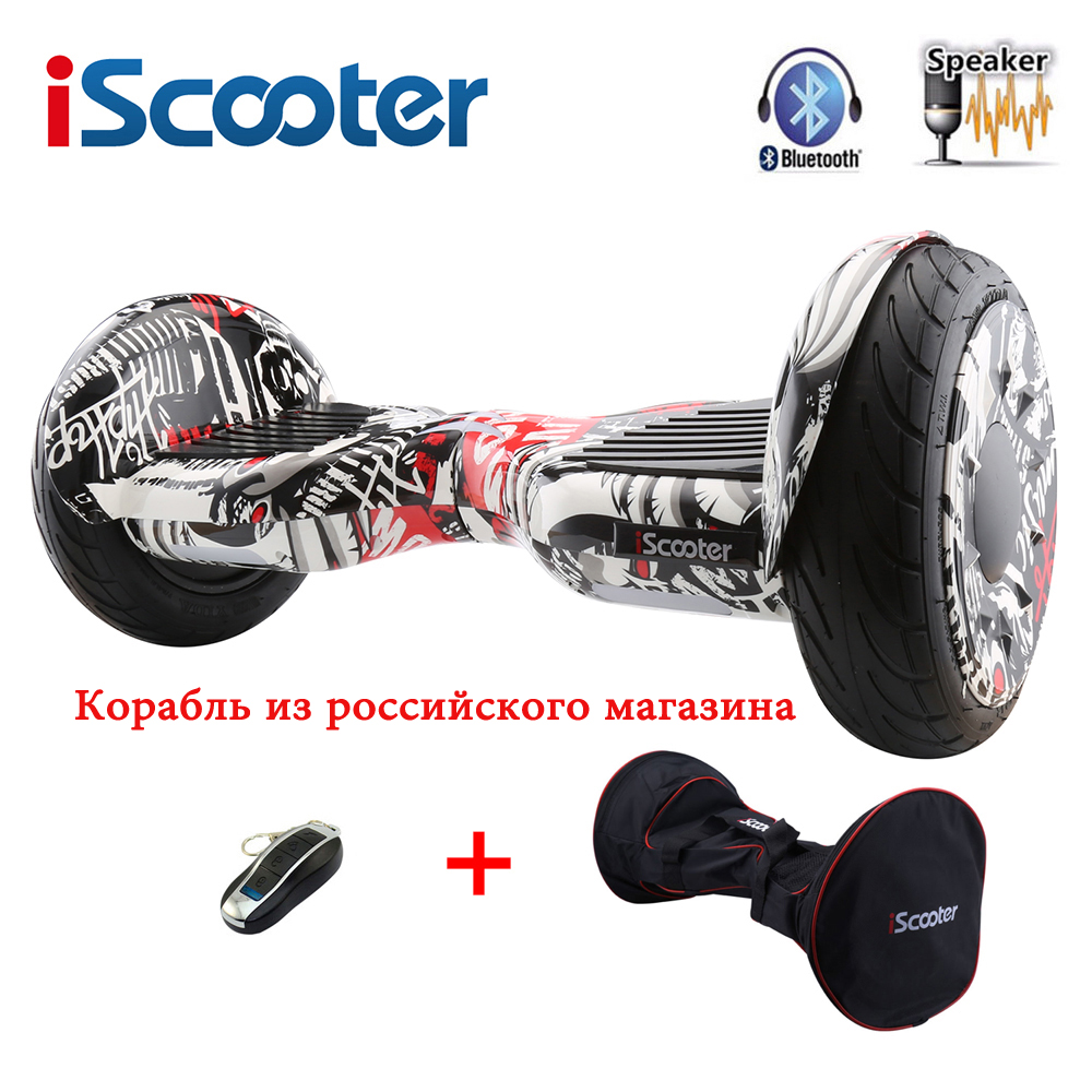 IScooter New 10inch Hoverboard Electric Skateboard Hover Board Gyroscope Electric Scooter Standing Scooter RU Store