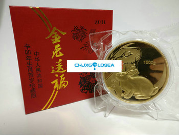 2011 Chinese rabbit year commemorative plated gold coin 1kg with COA and box  gift present