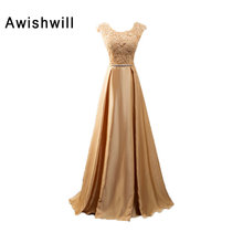 Real Picture Cap Sleeve Lace Satin With Bow Floor Length Slim Evening Formal Dress for Women Long Elegant Gold Gowns