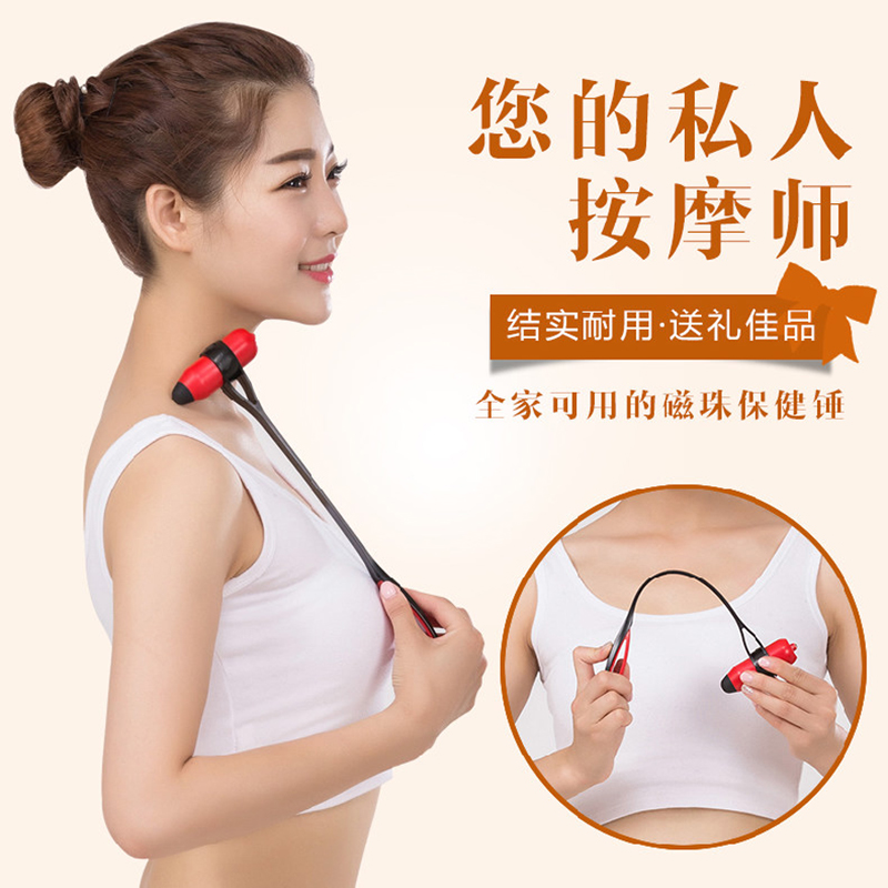 Massage Hammer Beat Meridian Health Massager Stick Beat Back Shoulder Cervical Waist and Leg Beat Health Hammer healthcare gynecological multifunction treat for cervical erosion private health women laser device