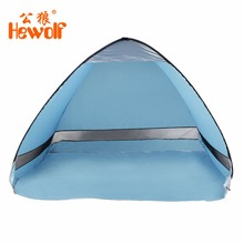 Hewolf Beach UV Anti Quick Automatic Opening Beach Tent Portable Ultraviolet-Proof Summer Outdoor Camping Fishing