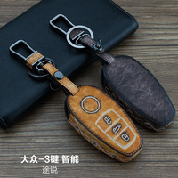 Genuine Leather Car Keychain Key Fob Case Cover For VW Toureg 3 Button Smart Remote Key