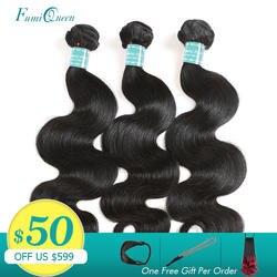 Али Fumi queen перуанский средства ухода за кожей волна пучки волос плетение натуральный цвет натуральные волосы 100% плетение 3 предмета 10-26