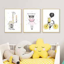 Baby Pink Girl Room Decor Animal Wall Art Paintings Posters And Prints Cartoon Giraffe Cat Nordic Decoration Home Picture