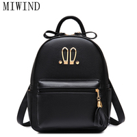 MIWIND Cute Rabbit Ears Women PU Leather Backpack College Women School Backpack Travel Bags TBB664