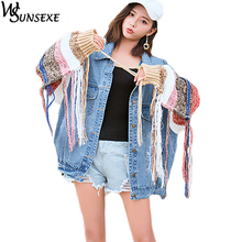 Knitted Bat Sleeves Patchwork Denim Jacket Coat Women Casual Streetwea
