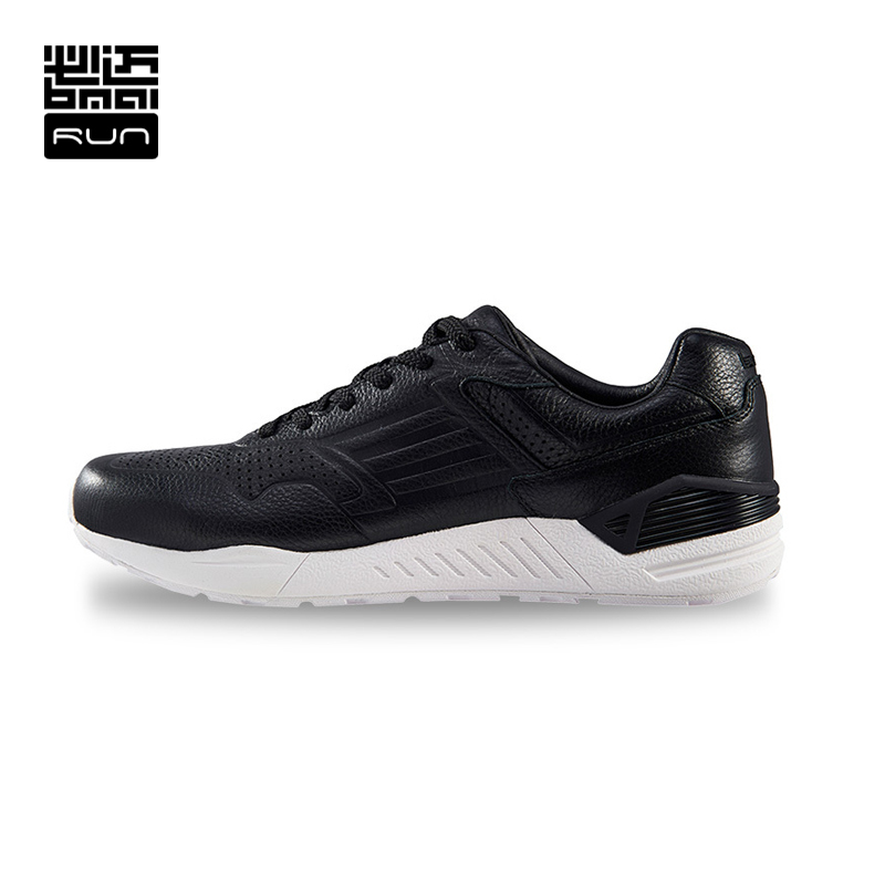Bmai Running Shoes For Men Comfortable Athletic Shoes Women Sneakers Non-slip Cushioning Outdoor Sneakers Sports Shoes Lovers peak sport men outdoor bas basketball shoes medium cut breathable comfortable revolve tech sneakers athletic training boots
