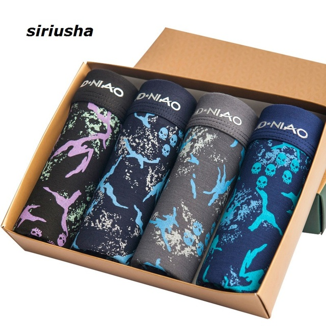 Siriusha  installed four men's underwear pants men sexy summer ventilation U convex waist pants angle four
