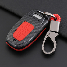 Carbon Fiber Silicone Cover Shell Remote Key Holder Case KeyChain For Audi  A1 A3 A5 A6 A7 A8 Q3 Q5 Q7 2009 2010 2011 2012 2014 beler new black pu leather at shift knob gaiter for audi a3 a4 a5 a6 q7 q5 2009 2010 2011 2012 2013 2014 2015 left hand drive