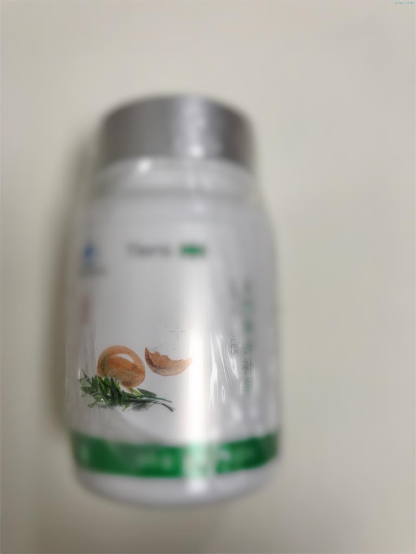 New package 2 bottles Tien Zinc Produced in 2018