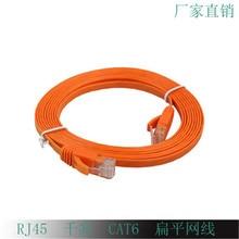 Пять типов плоский сетевой кабель компьютерный маршрутизатор CAT6 плоская линия без каблука сетевая Перемычка гигабитный кабель NYPF01