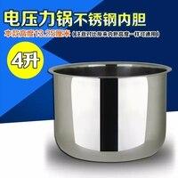 Panela de pressão tanque 4l panela de pressão elétrica panela interior tanque arroz parte tigela de aço inoxidável anel de vedação de silicone