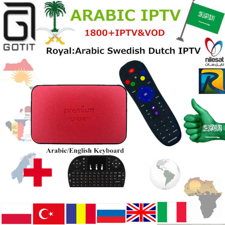 US $91 59 29% OFF GOTiT TVONLINE Pro+ IPTV Streaming Box Best Arabic Royal  IPTV 1850+Europe Africa Turkish Dutch Swedish KO Mag254 Smart IPTV Box-in