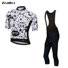 лучшая цена Zealtoo Cycling Jersey Summer Short Sleeve MTB Bike Cycling Clothing Ropa Maillot Ciclismo Racing Bicycle Clothes and 3/4 pants