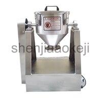 YG-5KG 다기능 믹서 식품 혼합물 과일  사료  도자기  화학 제품  스테인레스 스틸 파우더 혼합 기계 110 v/220 v 1 pc