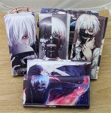 Sword Art Online Wallet #2