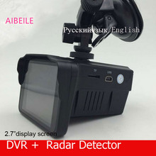 New!AIBEILE H588 speed Car DVR Camera +Radar Detector Speed Radar combo 2 in1 2.7″LCD Russian or ENGLISH Voice Free shipping