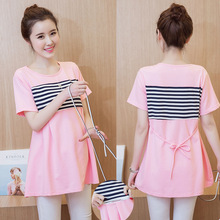 Maternity Summer New Striped Dress Stitching Long Section for Pregnant Women Coat Maternity Lactation Clothes