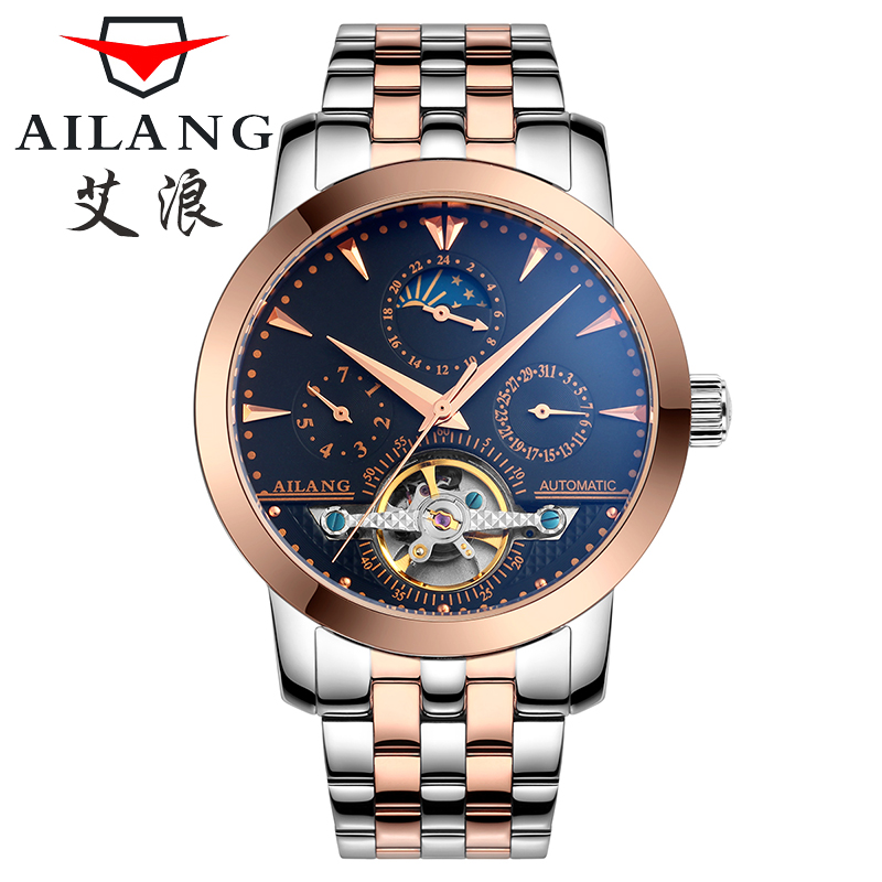 AILANG luxury brand full automatic Tourbillon mechanical watch waterproof fashion versatile sports men watch full steel canon 729 bk black