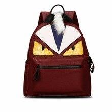 Дизайнерские рюкзаки высокое качество кожаный рюкзак женские Brand школьные сумки для Girls Fashion печати рюкзак Mochila Feminina