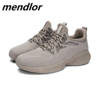 2019 Dad Shoes Men Korean Version Flying Woven Sneakers Men Khaki Letter Printed Rubber Shoes Modis Male Sneakers