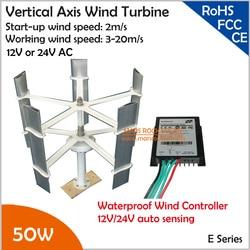 Abbinato Regolatore del Vento 260r/m 50 W 12 V o 24 V 5 lame Mini Turbina Eolica Ad Asse Verticale, piccolo mulino a vento Max 75 W generatore eolico