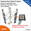 Abgestimmt Wind Controller 260r/m 50 Watt 12 V oder 24 V 5 klingen Mini Vertikale Achse Windkraftanlage, kleine windmühle Max 75 Watt windgenerator