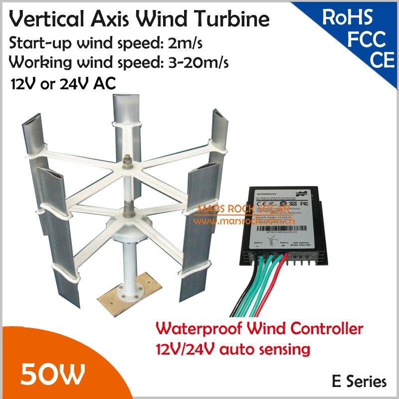 Contrôleur de vent assorti 260r/m 50 W 12 V ou 24 V 5 pales Mini éolienne à axe Vertical, petite éolienne Max 75 W